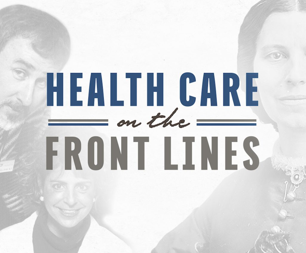"""Heathcare on the Frontlines"" documentary cover image"